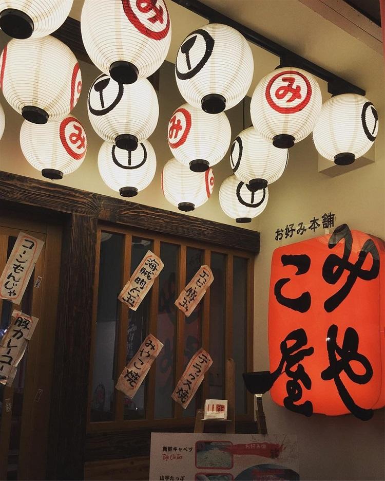 … và những lồng đèn phong cách Nhật.